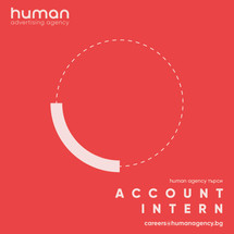 Търси се: Account Intern, human agency