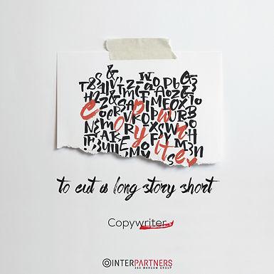Търси се: Copywriter, Interpartners