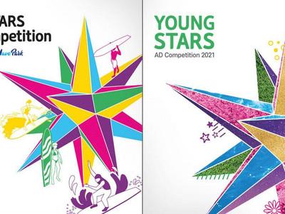 AD STARS: отворени програми за джуниър рекламисти и студенти