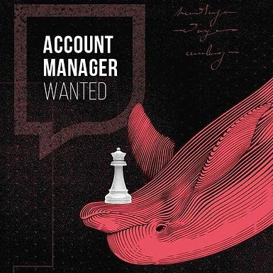 Търси се: Account Manager, The Smarts