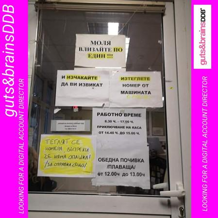 Wanted: Digital Account Director, guts & brains DDB