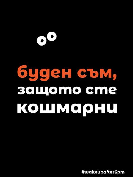 proof. за Fritz-Kola
