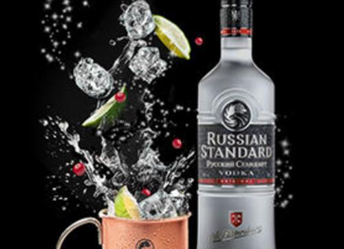 Free Russian Standard Copper Mug