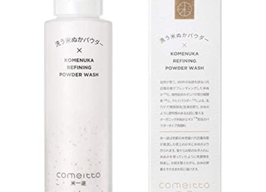 Free Comeitto Face Wash