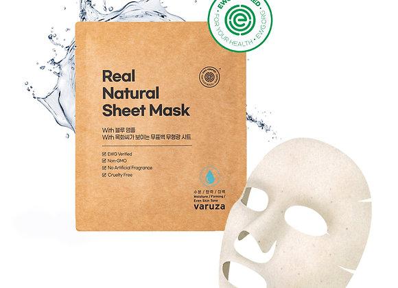Free Varuza Sheet Mask
