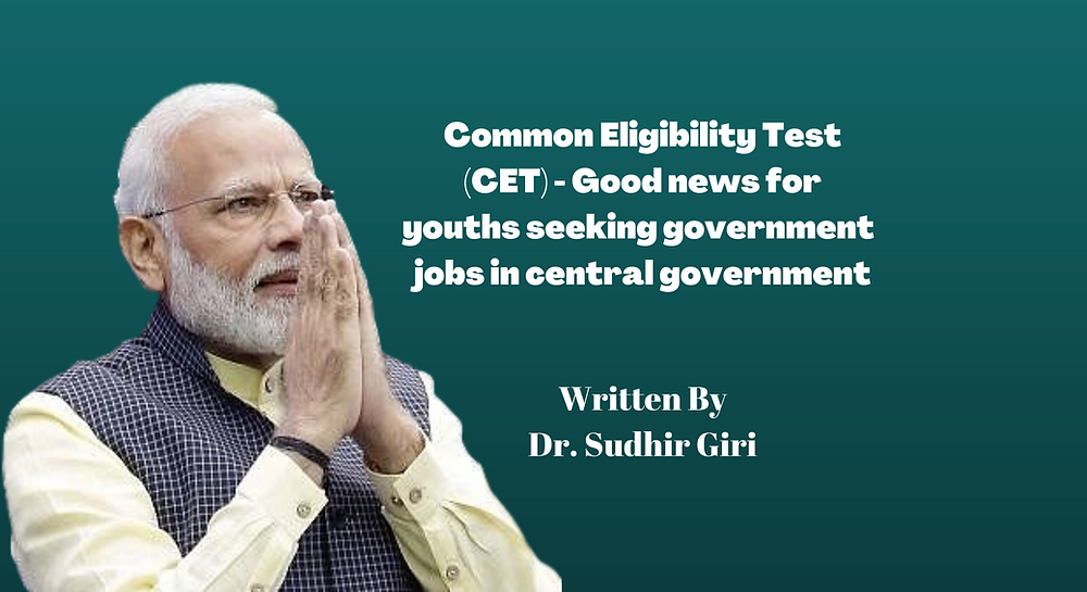 Common Eligibility Test (CET) - Good news for youths seeking government jobs in central government Written By Dr. Sudhir Giri