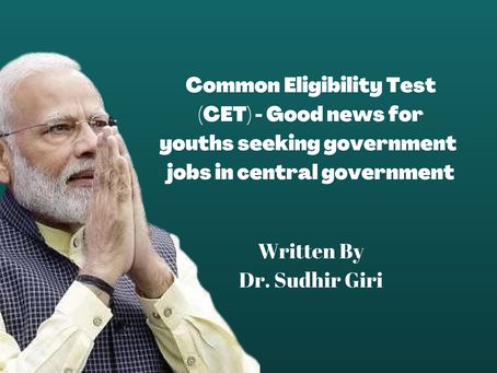 Common Eligibility Test (CET) - Good news for youths seeking government jobs in central government