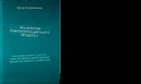 книги (2)2.png