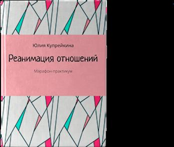 книги (2)3.png