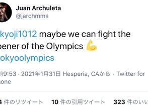 Bellatorバンタム級王者 フアン・アーチュレッタ 東京オリンピック前の対戦を堀口恭司に呼び掛け