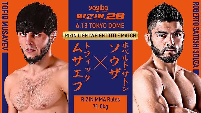 【RIZIN】初代ライト級王座決定戦ムサエフ vs. サトシ開催=6月13日(日)東京ドーム