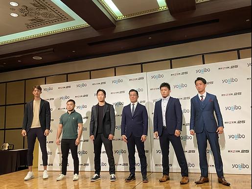 【RIZIN】RIZIN.25 大阪で開催決定!