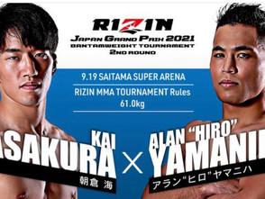 【RIZIN】RIZIN.30の対戦カード発表=9月19日(日)