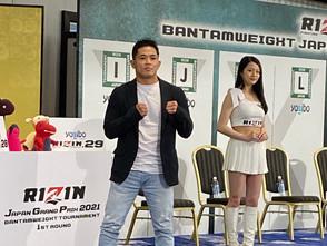 """【RIZIN】アラン""""ヒロ""""ヤマニハ、インタビュー1「RIZINに参戦することは夢が叶うこと」"""