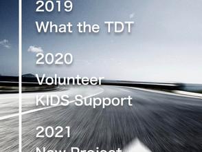 TDTの代表(BOSS) 独占インタビュー 第六章「力を入れている活動と今後の展望」