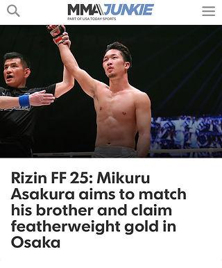 【RIZIN】フェザー級タイトルマッチを米国メディアが報じる