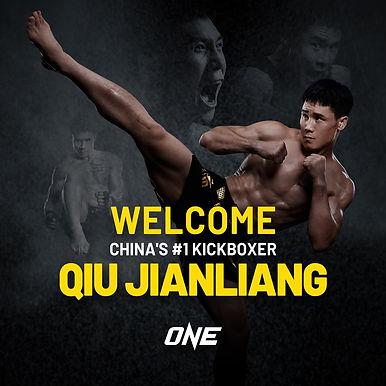 【ONE】中国のトップキックボクサー チュー・ジェンリャンと契約~ バンマ・ドゥオジ、ジャン・リーポンもONE参戦