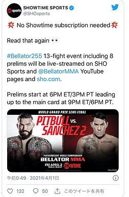 【Bellator】日本での視聴方法はBellatorのYoutubeチャンネルで