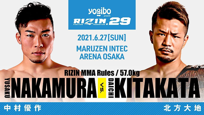 【RIZIN】大阪大会追加カード発表~「RIZIN.29」