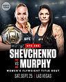 【UFC】女子フライ級タイトルマッチ、王者ヴァレンティーナ・シェフチェンコとローレン・マーフィーが対戦~9/25 UFC266