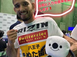 【RIZIN】クレベル・コイケが好きな曲を選曲!