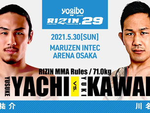 【RIZIN】東京ドーム大会は6月13日に延期