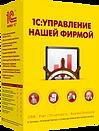 Upravl_nashe_firm_left_bez%20otrageniya_