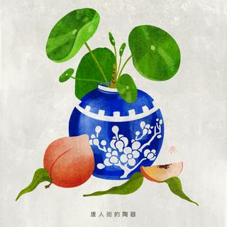 Chinatown Pottery
