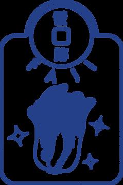 faji cabbage logo.png
