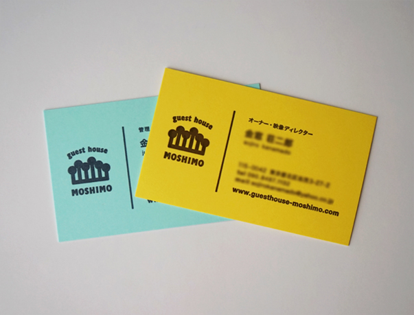Guest house MOSHIMO logo and design