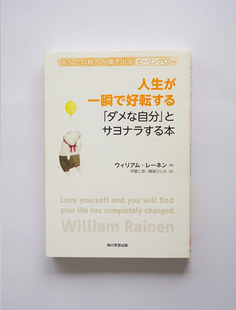書籍 Cover and inner illustration