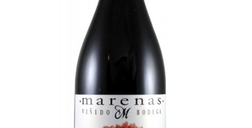 Marenas 'Cerro Encias' Monastrell Natural wine 6btl was $55 NOW $35.75