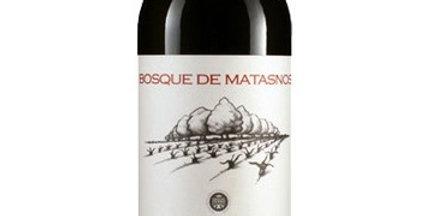 2011 Bosque de Matasnos, Ribera del Duero  was $109 NOW $70.85 per bottle