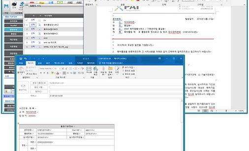 XPAT_자동서식.JPG