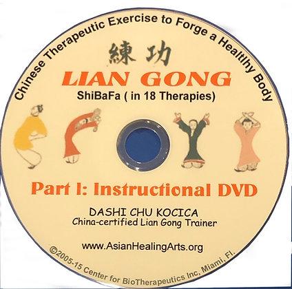 DVD:  LIAN GONG, PART I:  Instructional DVD