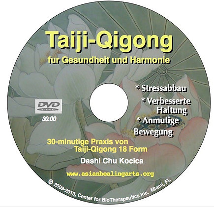 DVD German:  TAIJI QIGONG 19 FORM (Shibashi)