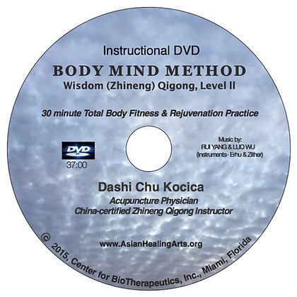 DVD: BODY MIND METHOD, Level II, Wisdom (Zhineng) Qigong