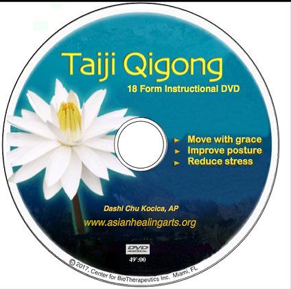 DIGITAL DVD: TAIJI QIGONG 18 FORM (Shibashi) Instructional DVD