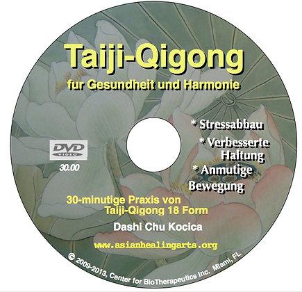 DVD GERMAN:  Taiji Qigong 18 Formen (Shibashi) DVD