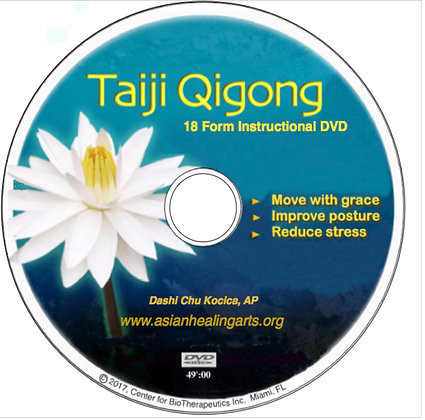 DVD:  TAIJI QIGONG 18 FORM (Shibashi) Instructional DVD