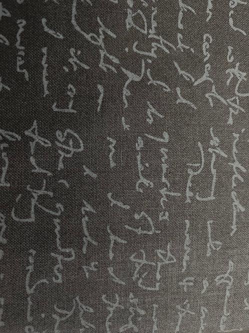 Dark gray letters