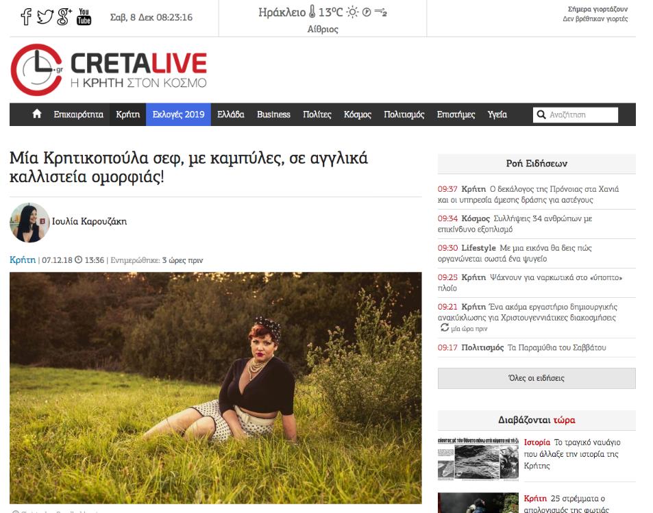 Cretalive Screen