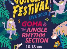 20201018 JUNGLE FESTIVAL Distance ver.  GOMA & The Jungle Rhythm Section LIVE 2020