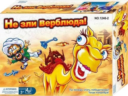 "Игровой набор ""Не зли Верблюда""  верблюд+ карточки в коробке 37х9х27см"