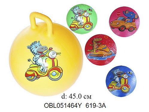 Купить игрушку мяч пластизоль с ручкой 45 см 5 цветов