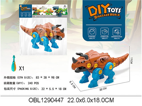 Купить игрушку конструктор динозавр