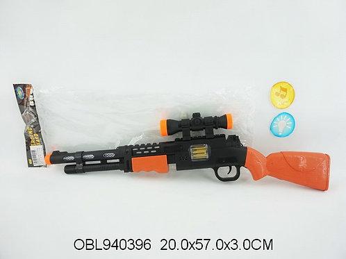 Купить игрушку ружье на батарейках акция скидка 50%