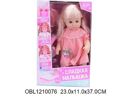 Купить игрушку кукла Bi-Bi-Born многофункциональная Сладкая малышка