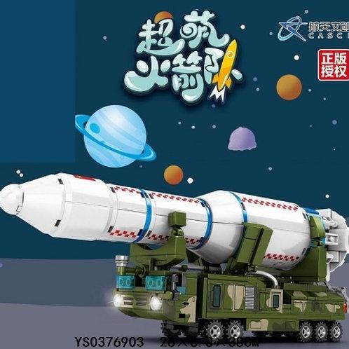 """Конструктор Sembo 203014 Block """"Космос CZ-6"""" 360 дет в коробке 38х6.8х26см"""