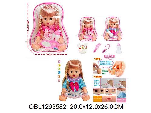 Купить игрушку кукла пупс 2 вида